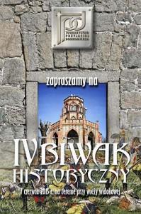 IV Biwak Historyczny w Dobromierzu @ Wieża widokowa w Dobromierzu | Dobromierz | Województwo dolnośląskie | Polska