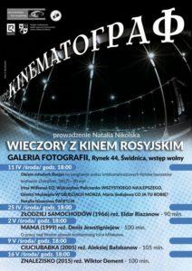 Wieczory z kinem rosyjskim @ Galeria Fotografii | Świdnica | Województwo dolnośląskie | Polska